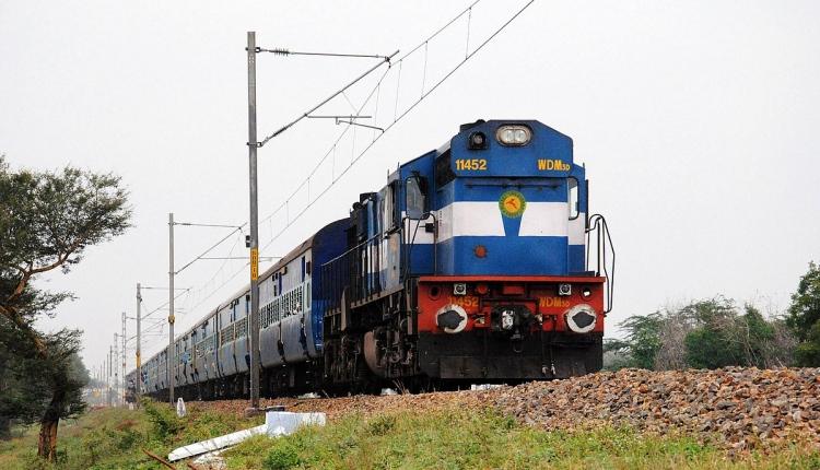 A Short Guide On PNR